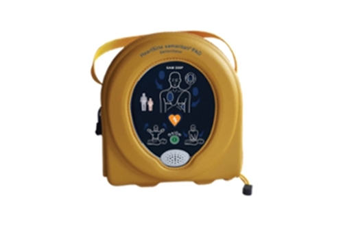 Image displaying a New Carry Case for HeartSine Defibrillators.